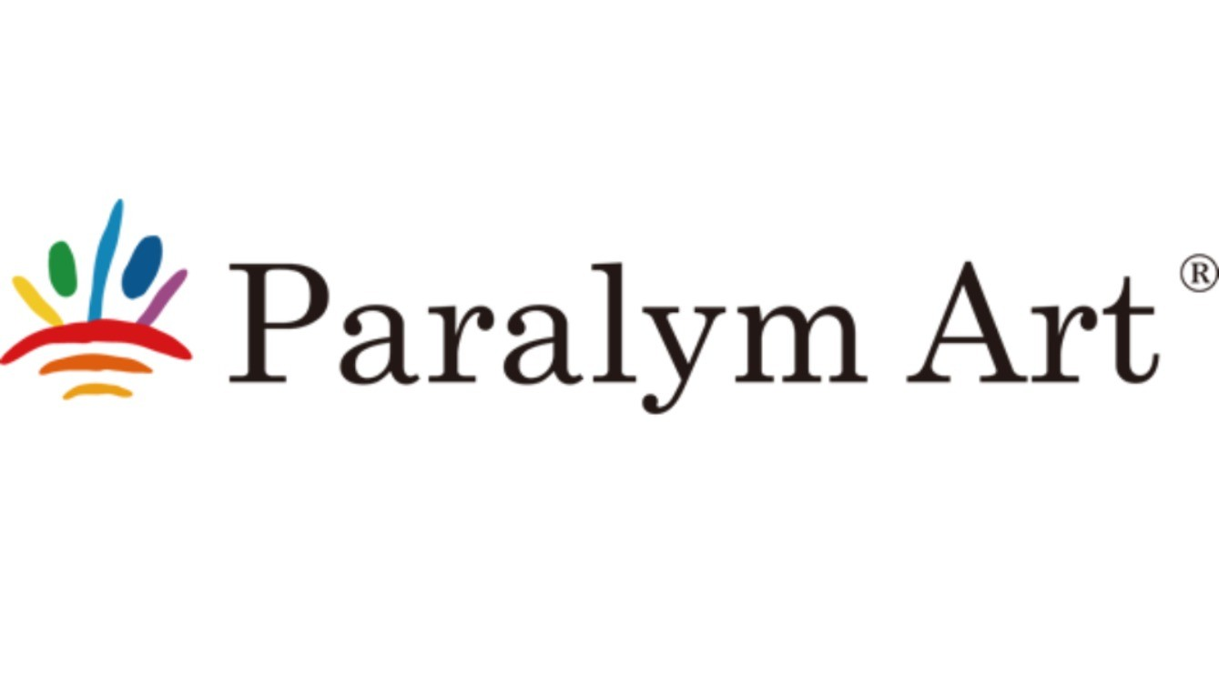 Paralym Art World Cup 2020 [Online Entry & International ...