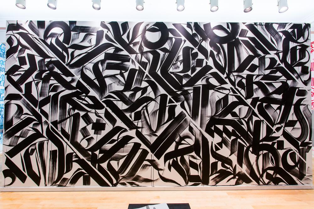 sch246nschrift 220ben mit drury brennan artconnect